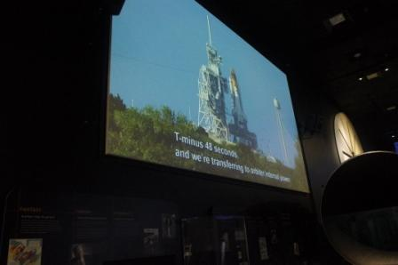 Example of captioning at the Air and Space Museum